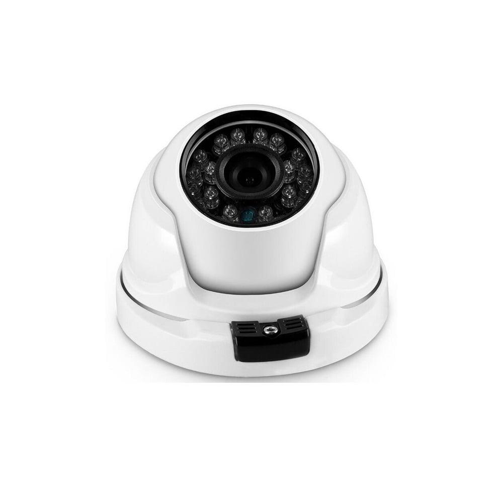 4 MP IP kupolinė vaizdo kamera balta
